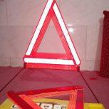 مثلث خطر