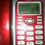 گوشی تلفن