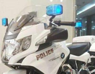 موتور شارژی پلیس برند clb