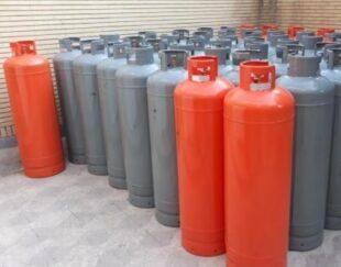 کپسول گاز 50 کیلویی باغ شهری