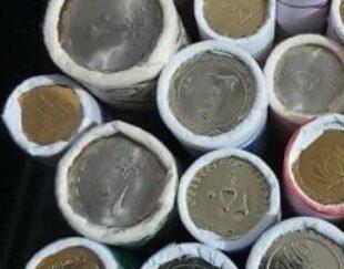 22 رول مختلف سکه جمهوری