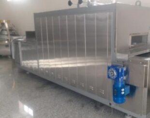دستگاه فرتونلی حرارت غیرمستقیم