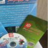 نسخه های نرم افزار حسابداری نوین پرداز