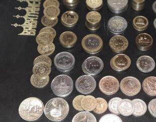 115سکه متنوع با کیفیت عالی اسلامی