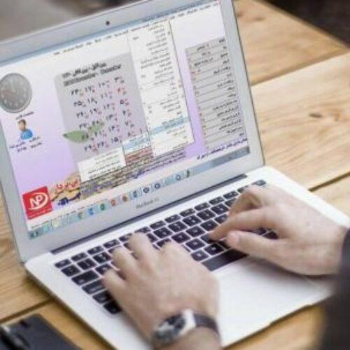 نرم افزار مالی فروش