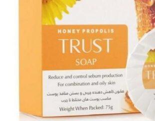 محصولات آرایشی و بهداشتی Trust