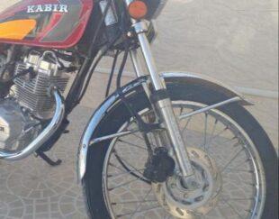 موتور سیکلت 200 کبیر در حد صفر