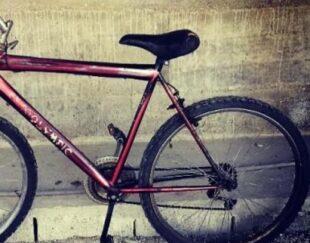 دوچرخه 26 مناسب