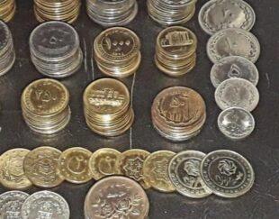 150سکه بانکی وچند تایی خیلی تمیز در حد بانکی متنوع ومناسبتی
