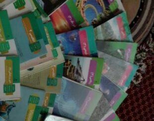 فروش کتابهای درسی