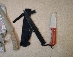 چاقو های کوهنوردی آکبند