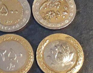 یک کیلو فقط سکه دورنگ250و500ریالی بانکی وفوق العاده تمیز