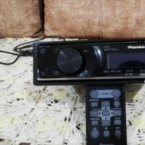 ضبط پایونیر7150