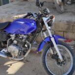 موتور مدل 93 پلاک ملی