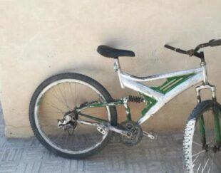 دوچرخه کمکی 26
