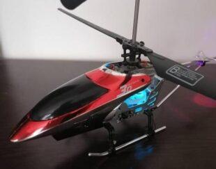 یک عدد هلیکوپتر حرفه ای