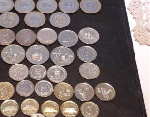 46 سکه اسلامی بانکی تعدادی عالی در حد بانکی